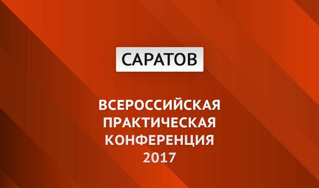 Список аттестованных бухгалтеров в  2018 году