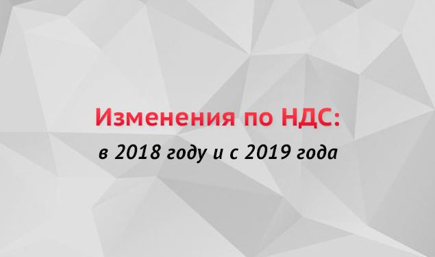 Бесплатные онлайн семинары для бухгалтеров на 2019 год присоединение ооо порядок регистрации